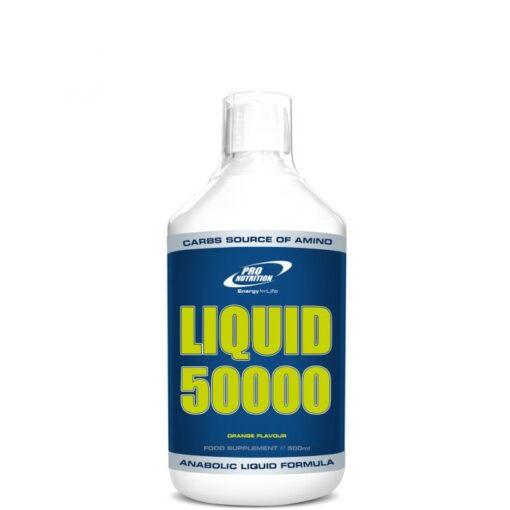 amino lichid